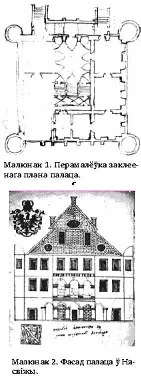 Зорны шлях Яна Марыi Бернардонi