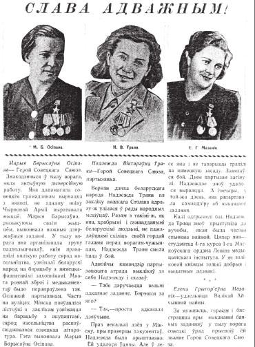 Работніца і сялянка. 1946. № 2